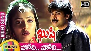 Kushi Movie Video Songs   Holi Holi Full Video Song   Pawan Kalyan   Mumtaj   Mani Sharma