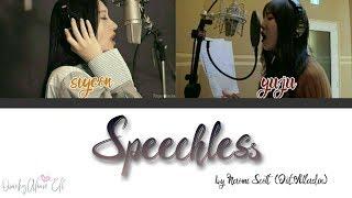 Yuju(GFRIEND) x Siyeon(DREAMCATCHER) - Speechless by Naomi Scott Ost.Aladdin || with lyric