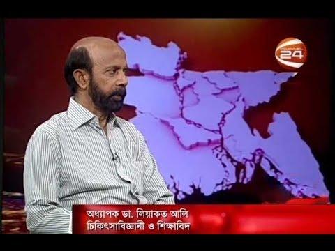 সারাবাংলা | SaraBangla | 3 April 2020