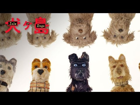 must love dogs dating commercial