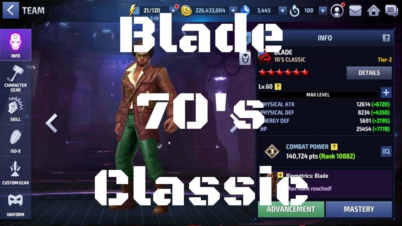 รีวิว Blade ยู 70's Classic