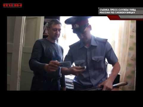 Проверка условий хранения оружия проходит в Новокузнецке
