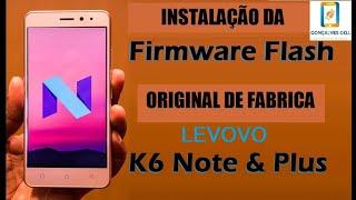 Lenovo Tb 8504f Firmware