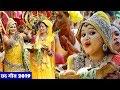 आगया #Anu_Dubey का पहला सबसे हिट #छठ_गीत - Bhojpuri Chath Geet 2019
