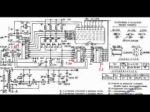 Электроника 6 ИВЛ1-7/5 схема и замеры напряжения !!!
