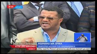 KTN Leo Wikendi: Msimamo wa Spika wa Bunge Justin Muturi kuhusu tume ya IEBC , Septemba 24 2016