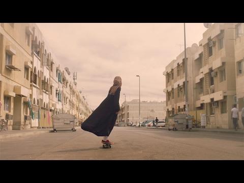 بالفيديو: لا تضعي سقفاً لأحلامك مع حملة Nike الجديدة