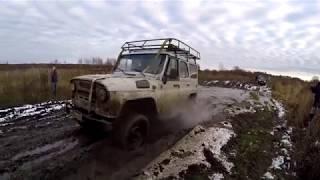 Уаз Нива Jeep Квадроцикл 2 часть Offroad Бездорожье 4Х4 Покатушки по грязи джип-треал
