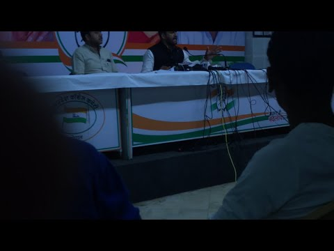 Press conference shree Kunal choudhry ki mla kalapipal MP