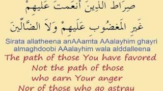 "EXCLUSIF-Surat Al-Fatiha (1) ""The Opening"".flv"
