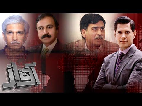 Afaq Ahmed Kay Daway Kia? | Awaz | SAMAA TV | 08 May 2017