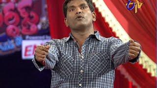 Extra Jabardasth - ఎక్స్ ట్రా జబర్దస్త్ - Chammak Chandra Performance on 20th March 2015