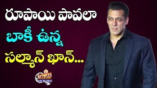 Salmam Khan Latest News 2020 | Salman Khan New Movie | Bollywood gossips 2020 | Multiplex