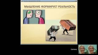 Росэя. Рейки-Деньги. 13 февраля в 21-00 по Москве