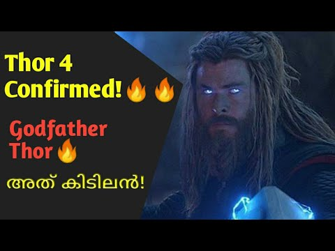 Thor 4 Confirmed!|What to expect?|Malayalam|Marvel Studios|Avenger Heros