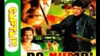 Do Numbri  Mithun Movie  Hindi Full Length Movie