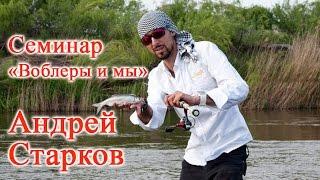 Что брать с собой на морскую рыбалку