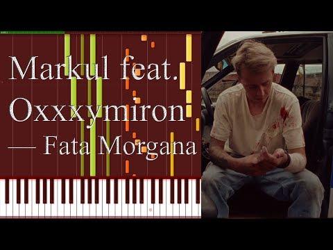 Markul feat. Oxxxymiron — Fata Morgana [Synthesia]