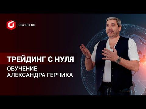 Работа в интернете без вложений mail ru