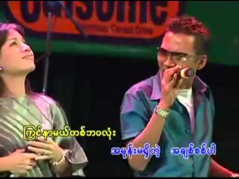 chit kaung and hay mar nay win myanmar