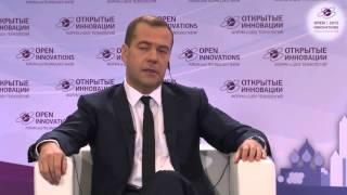 Международная онлайн-конференция Дмитрия Медведева «Технологическая революция. Повестка России»