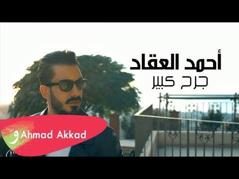RavenAhmad's Video 148274527626 9B_FBkI5DrY