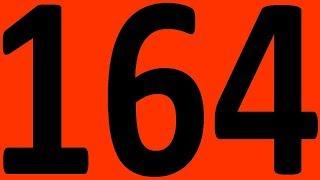 ИТОГОВАЯ КОНТРОЛЬНАЯ 164 АНГЛИЙСКИЙ ЯЗЫК ЧАСТЬ 2 ПРАКТИЧЕСКАЯ ГРАММАТИКА  УРОКИ АНГЛИЙСКОГО ЯЗЫКА