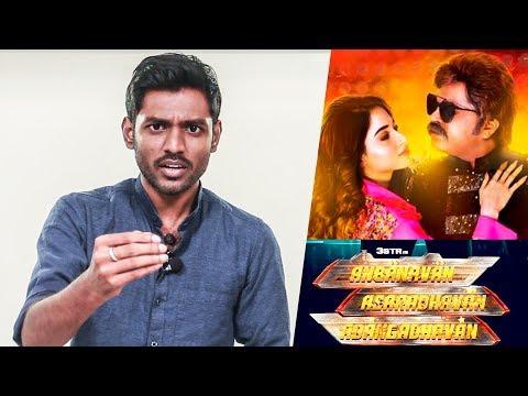 AAA Review | STR, Shriya Saran, Tamannaah, Yuvan Shankar Raja