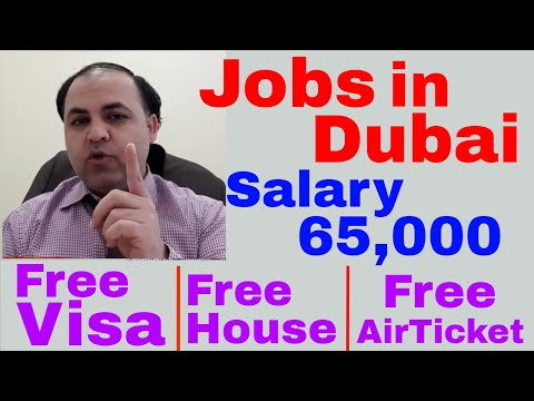 mp4 Job Need, download Job Need video klip Job Need