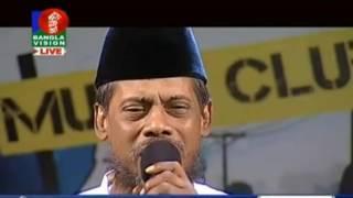 আমার গায়ে যত দুঃখ সয় : Amr Gaye Joto Dukkho Soy