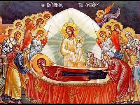 Молитва на Успение Пресвятой Богородицы. 28 августа праздник