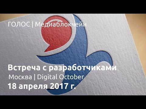 """Видео доклада Димы Стародубцева """"Возможности для разработчиков"""""""