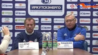 Пресс-конференция А.А. Епифанова и А.Ю. Пашкина