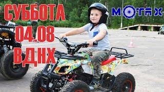 Приглашаем на открытый тест драйв от компании MOTAX. | 04.08.18