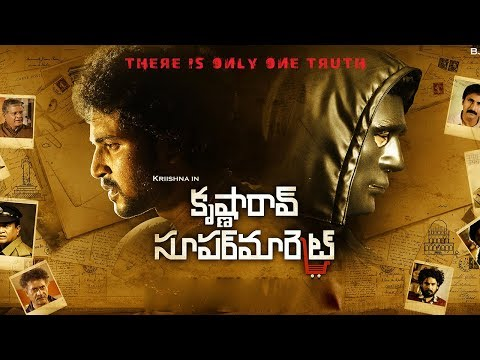 krishna-rao-supermarket-theatrical-trailer