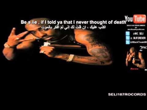 Life goes on - 2pac lyrics - Liuuf - Video - 4Gswap org