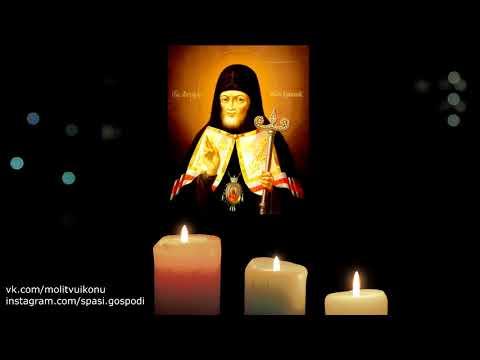 Молитва о помощи в делах на работе Митрофану Воронежскому