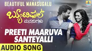 Preeti Maaruva Santeyalli   Beautiful Manasugalu   Sathish Ninasam   Sruthi Hariharan  Jhankar Music