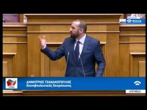 Δ. Τζανακόπουλος: Προδιαγεγραμμένη απόφαση η άρση των capital controls