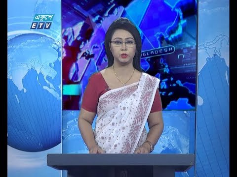 01 Am News || রাত ০১ টার সংবাদ || 18 January 2020 || ETV News