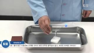 [KBSI 사이언스 스토리] 신기한 극저온의 세계 Part 3. 초전도체