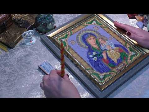 Приворот у иконы Богородицы