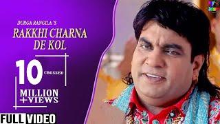 Durga Rangila II Punjabi New Song 2018 || Rakkhi Charna De
