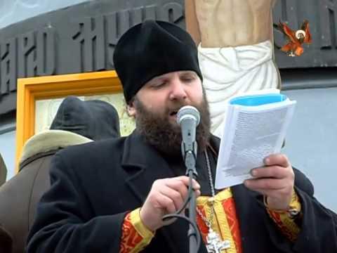 Чин Всенародного Покаяния в Тайнинском 24 ноября 2007 г. от Р.Х.