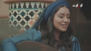 تحميل اغاني سارة فرح - لا قر قلبي ( مسلسل مقامات العشق ) MP3