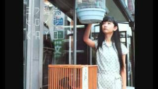 KAYO - Natsu Nandesu 『夏なんです』
