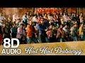 Hud Hud Song 8D Audio Song - Dabangg 3   Salman Khan (HQ)