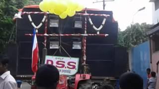 Anna bhau sathe jayanti 2015 pune DSS boys