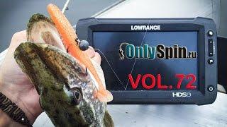 Поиск рыбы с помощью эхолота лоуренс