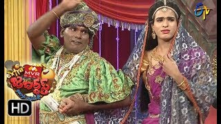 Chammak Chandra Performance | Extra Jabardsth | 15th September 2017| ETV  Telugu